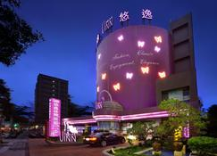 Uinn Relax Hotel (new Taipei Linkou) - Linkou District - Building
