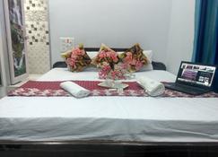 城市飯店 - Prayagraj - 臥室