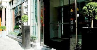 Hotel Saint Nicolas - Bruselas - Edificio