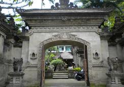 Taman Suci Suite and Villas - Denpasar - Outdoor view