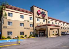 Best Western PLUS Monterrey Airport - Μοντερρέι - Κτίριο