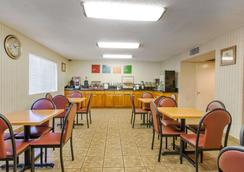 Comfort Inn Moreno Valley near March Air Reserve Base - Moreno Valley - Restaurant