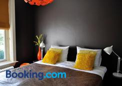 City Hotel Koningsvlinder - Veenendaal - Bedroom