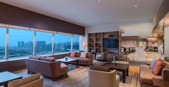 Hyatt Regency Xiamen Wuyuanwan - Xiamen - Lounge