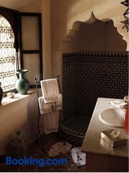 Riad Ilayka - Marrakesh - Bathroom