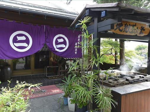 Yumoto Miyoshi - Beppu - Cảnh ngoài trời