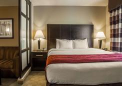 Comfort Suites Lake Norman - Huntersville - Huntersville - Bedroom