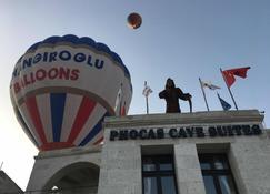 Phocas Cave Suites - Чавушин