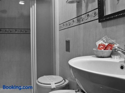 拉波薩達德爾瑞酒店 - 利亞內斯 - 浴室
