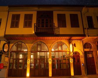 Luwi Antakya Boutique Hotel - Хатай - Building