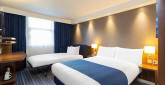 Holiday Inn Express London - Southwark - לונדון - חדר שינה