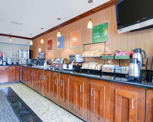 Comfort Inn & Suites Airport Dulles-Gateway - Sterling - Μπουφές