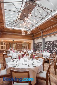 Rewley House University of Oxford - Oxford - Banquet hall