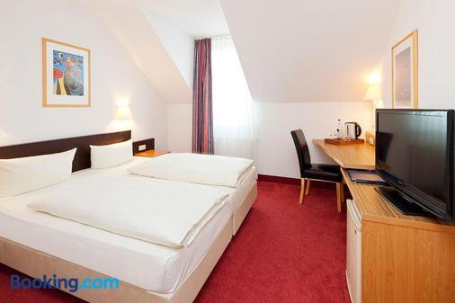 A'ppart Hotel Garden Cottage - Dresden - Bedroom
