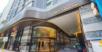 Wharney Hotel - Hong Kong - Edificio