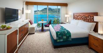 Marriott's Kaua'I Beach Club - Lihue