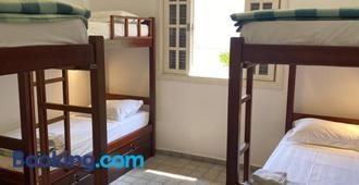 Hostel Park - Sao Paulo - Bedroom