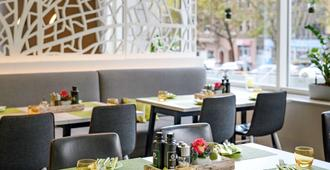 Mercure Hotel Stuttgart City Center - Stuttgart - Ravintola