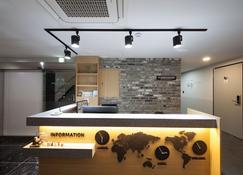 K-Guesthouse Haeundae 1 - Busán - Recepción