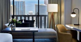 Hyatt Regency Atlanta - אטלנטה - נוחות החדר