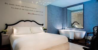 Le Suite Di Giulietta - Verona - Bedroom