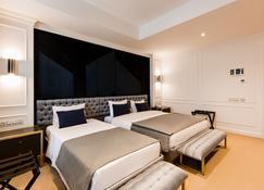 Ivy Garden Hotel Baku - Baku - Bedroom