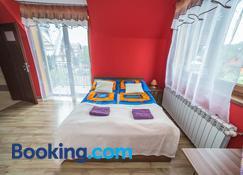 Noclegi u Bernadków - Bukowina Tatrzańska - Bedroom