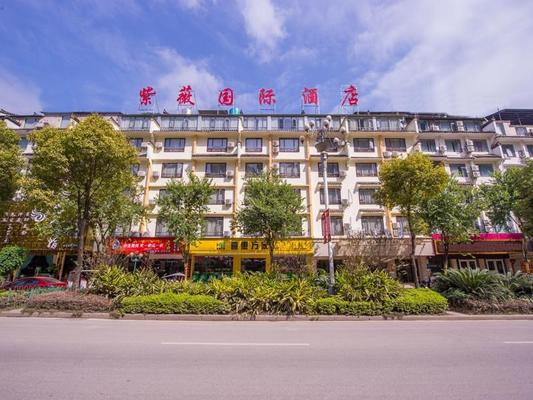 Ziwei International Hotel - Yangshuo - Building