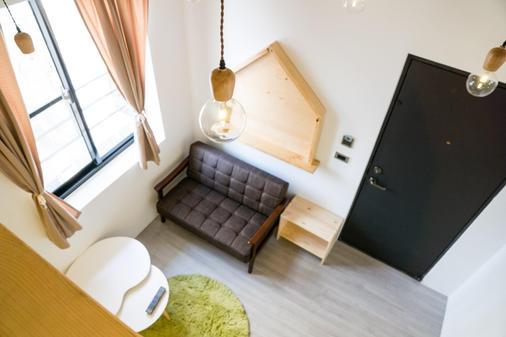 Loft.Wo Design Inn - Tainan - Wohnzimmer