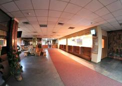 Tourist Hotel - Kiev - Lobby