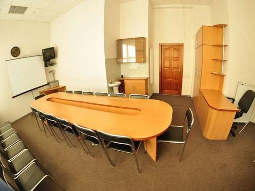 Tourist Hotel - Kyiv - Yemek odası