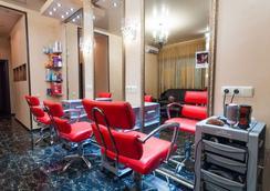 Tourist Hotel - Kyiv - Salon