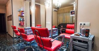 Tourist Hotel - Kyiv - Lounge