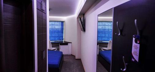 Tourist Hotel - Kiev - Bedroom
