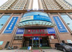 ibis Lanzhou Wuquan Square - Lanzhou - Building