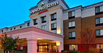 SpringHill Suites by Marriott Louisville Hurstbourne/North - Louisville - Edificio