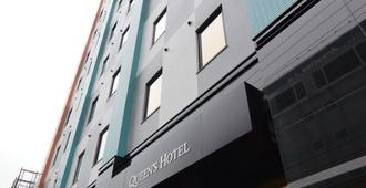 Queen's Hotel Chitose - Chitose
