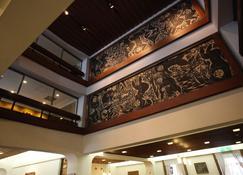 倉敷國際飯店 - 倉敷