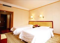 Debao Hotspring Conference Center - Fangshan - Bedroom