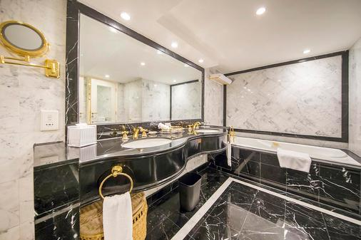 New Orient Landmark Hotel - Macau - Bathroom