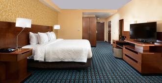 Fairfield Inn & Suites by Marriott Raleigh Capital Blvd./I-540 - Raleigh - Habitación