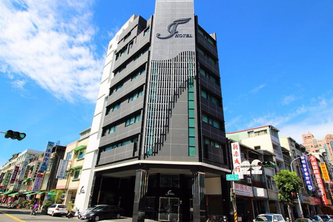 J Hotel - Kaohsiung - Building
