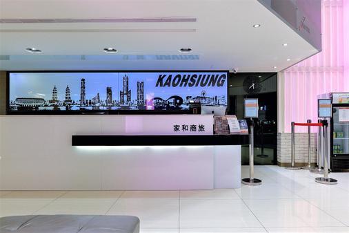 J Hotel - Kaohsiung - Vastaanotto