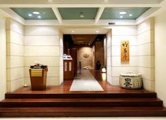 Intercontinental Singapore - Singapore - Hotel entrance