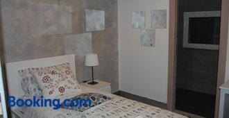 Central House - Reggio Calabria - Phòng ngủ