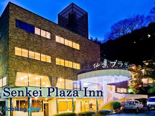 Senkei - Hakone - Building