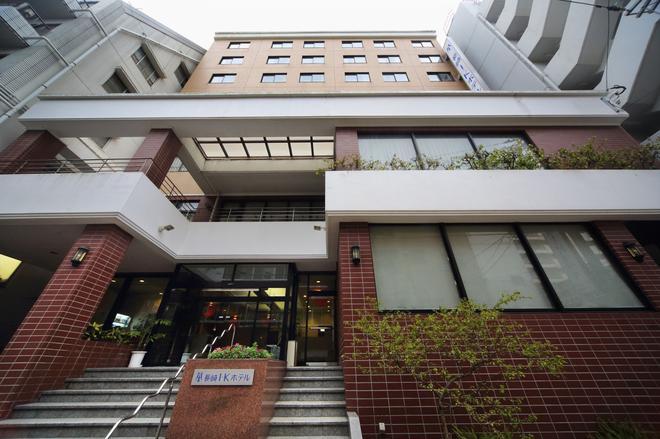 Nagasaki IK Hotel - Nagasaki - Building