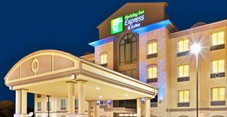 Holiday Inn Express & Suites Dallas Fair Park, An IHG Hotel - דאלאס - בניין