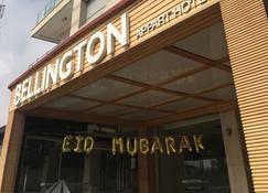 Bellington Appart Hotel - Saïdia - Edificio