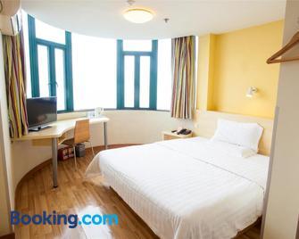 7Days Inn Guilin Ba Li Street - Guilin - Bedroom